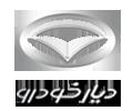 لوگوی رسمی شرکت دیار خودرو