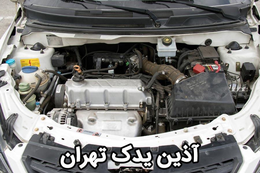 فروش قطعات موتوری ام وی ام 315 - لوازم موتوری MVM 315