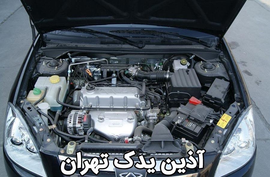 قطعات و لوازم موتوری MVM 530